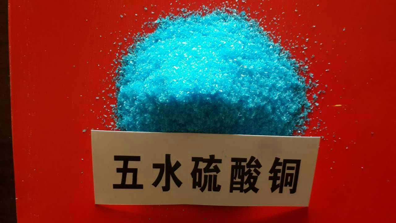 硫酸 銅 化学式